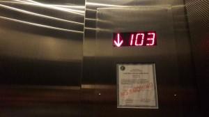 413-metrow--nad-ziemia